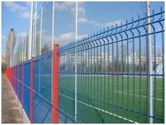 Stadion kerítés